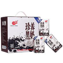 三剑客 珍养黑奶 250ml*8盒 29元