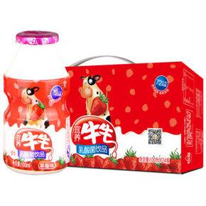 宜养 发酵型乳酸菌饮品 牛牛草莓味 100ml*24瓶 24元