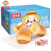 前10分钟半价# 爱乡亲 乳酪手撕面包 2斤 18.4元包邮(36.8-18.4)