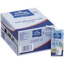 欧德堡 超高温处理全脂纯牛奶 200ml*16 29元(32-3券)