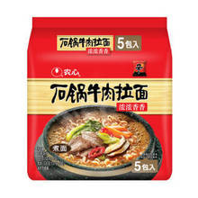 农心 石锅牛肉拉面 120g*5包 折9.4元(5件5折)