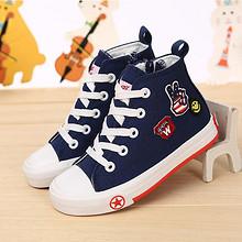 回力 新款高帮儿童帆布鞋 29.9元包邮(39.9-10券)