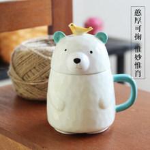 原创手绘 木木熊釉下彩陶瓷杯  券后16.9元包邮