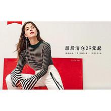 囤年新衣# 天猫UR品牌团 多款男女装低至29元起!