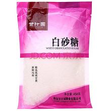 甘汁园 白砂糖 454g 折5.4元(10.8,5件5折)