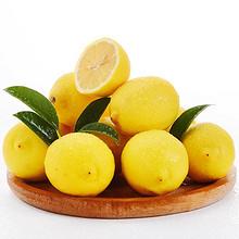 前1分钟半价# 安岳 新鲜现摘柠檬 4斤 8点 12.5元包邮(24.9-12.4)