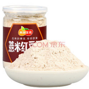 西域美农 红豆薏米代餐粉 210g*10件 49.9元(49.9元选10件)