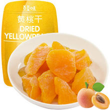 百草味 蜜饯果干 零食黄桃干 100g 折5.9元(10.9,99-50)