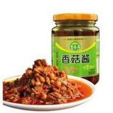 吉香居 香菇酱 280g 折5.4元(5件5折)