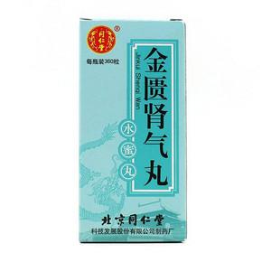 同仁堂 金匮肾气丸 0.2*360丸 8.9元