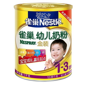 Nespray 雀巢 幼儿奶粉 1000g 1-3岁 99元