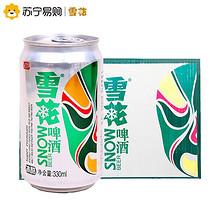 前1分钟# 雪花 冰酷拉罐啤酒 330ml*24罐 29.9元包邮(39.9-10)