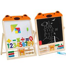 前10分钟# 幼得乐 儿童早教双面绘画磁性小黑白板 29元包邮(39-10)
