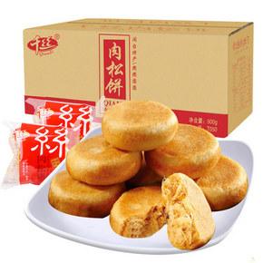 千丝 肉松饼整箱 500g 9.9元包邮