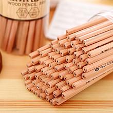 得力 2H六角原木铅笔 24支 8.5元包邮(11.5-3券)