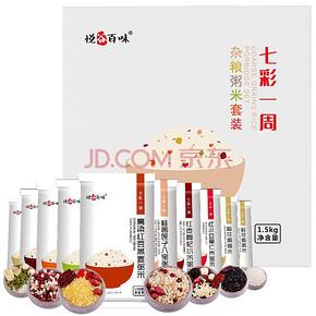 谷百味 七彩一周杂粮粥米套装 1.5kg 折26.5元(3件7折)