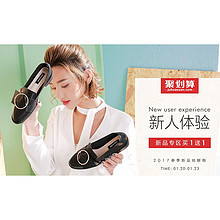 促销活动# 天猫 honeyGIRL旗舰店 新品买1送1 火速购买