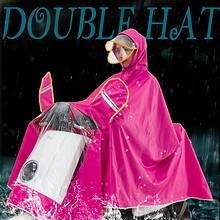 非洲豹 双帽檐面罩电动车雨衣 14.8元包邮(24.8-10券)