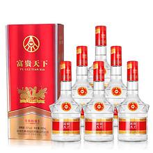 五粮液股份公司 富贵天下 绵纯级52度白酒 500ml*6瓶 158元包邮