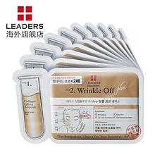 LEADERS 丽得姿 双重增效抗皱紧致提拉面膜 10片 49.9元(149.9-100券)