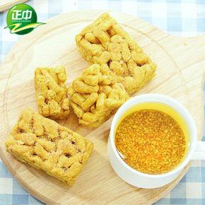 正中 肉松饼沙琪 936g 18.9元包邮(19.8-1券)