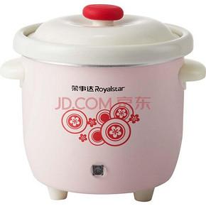 荣事达 RDG-07A 母婴 白瓷电炖锅 29元