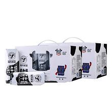 前5分钟# 现代牧业 纯牛奶 250ml*10盒*2箱 49.9元包邮(59.9-10)