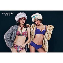 前5分钟半价#  歌瑞尔 性感女士内衣组合 2件文胸+2条内裤 79.9元(159.9-80)