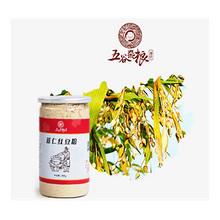 五谷杂粮 红豆薏米即食代餐粉 500g 9.9元包邮