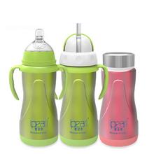 爱贝尔 婴儿不锈钢保温奶瓶 260ml 49元包邮(64-15券)