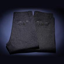 帝六感 韩版磨毛显瘦休闲裤 59元包邮(79-20券)