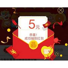 领完福卡拿红包# 支付宝送10亿红包 领取50-5无门槛券 每天可领