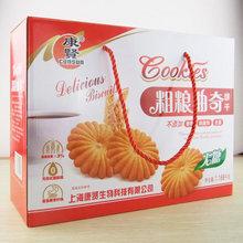 无糖食品# 康贤 无糖粗粮曲奇饼干礼盒1188g 29.9元包邮(49.9-20券)