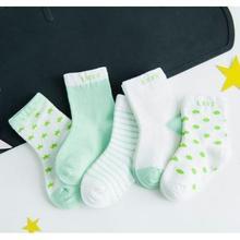妙优童 儿童纯棉袜 5双装 9.9元包邮