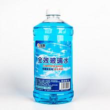 四季通用# 浩聚 汽车玻璃水 2L 2.9元包邮(5.9-3券)