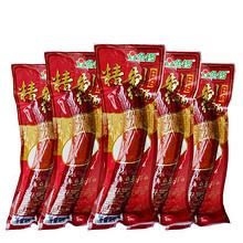 哈尔滨风味# 金锣 精制烟熏正宗红肠 135g*5袋 24.5元包邮(29.5-5券)