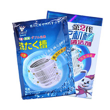 兔之力 洗衣机槽清洁剂 125g*4袋 8.9元包邮(13.9-5券)