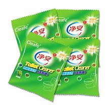 净安 蓝泡泡马桶清洁剂 20粒 12.9元包邮(22.9-10券)