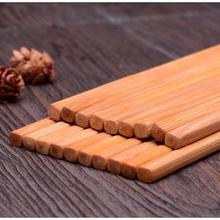 好管家 家用防霉天然无漆竹筷子 20双 9.9元包邮(19.9-10券)