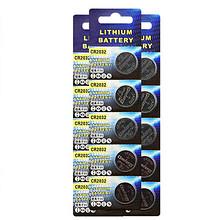 闪酷 CR2032 锂离子纽扣电池 3排 15粒 5元包邮