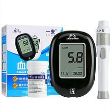 准确靠谱# 一安 家用智能血糖仪套装 19.9元包邮(59.9-40券)
