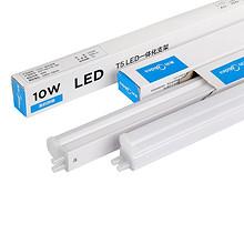 媲美自然光# 美的 一体化LED灯管 0.3m 4.8元(7.8-3券)