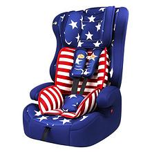 久坐不累# 文博仕 儿童安全座椅 9个月 199元包邮(399-200券)