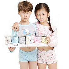 多款尺码# 威威和露露 儿童纯棉平角内裤 19元包邮(29-10券)