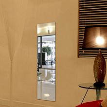 艾宝镜业 无框组合壁挂粘贴式全身镜 4片 6.9元包邮(11.9-5券)