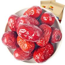 营养美味# 西域美农 一级红枣子 250g*2袋 15.9元包邮(20.9-5券)