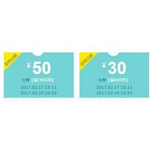 优惠券# 京东 全球购母婴 满69-30券/满199-50券!