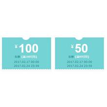优惠券# 京东 进口食品 满99-50券/满188-100券!