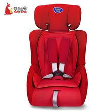 宝得适同厂# 袋鼠爸爸 9个月~12岁儿童安全座椅 198元包邮(398-200券)