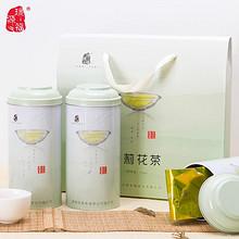 清香淡雅# 璟福源 特级浓香型 茉莉花茶叶170g 9元包邮(39-30券)